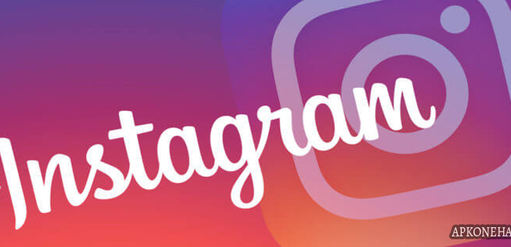 instagram mod apk android